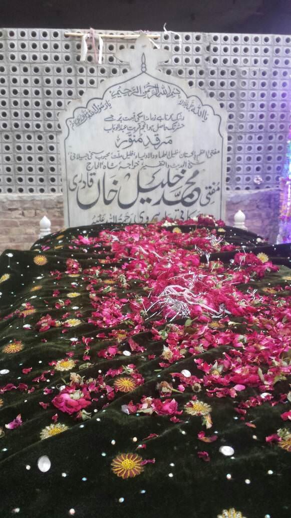Hazrat Mufti Khaleel Ahmad Barkati رحمۃ اللہ تعالی علیہ