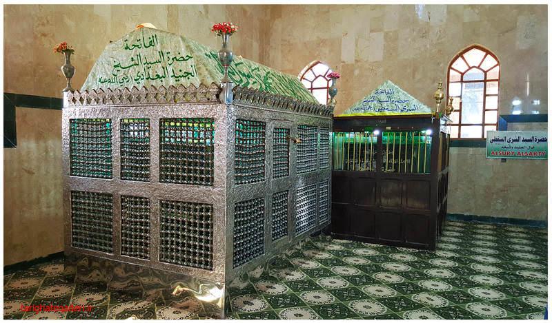 Hazrat Sari saqati رحمۃ اللہ تعالی علیہ