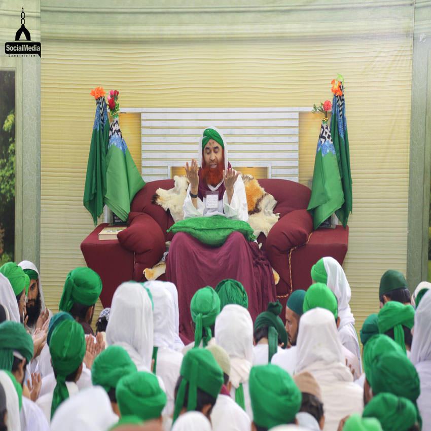 Ameer e Ahl e Sunnat (Image 4)