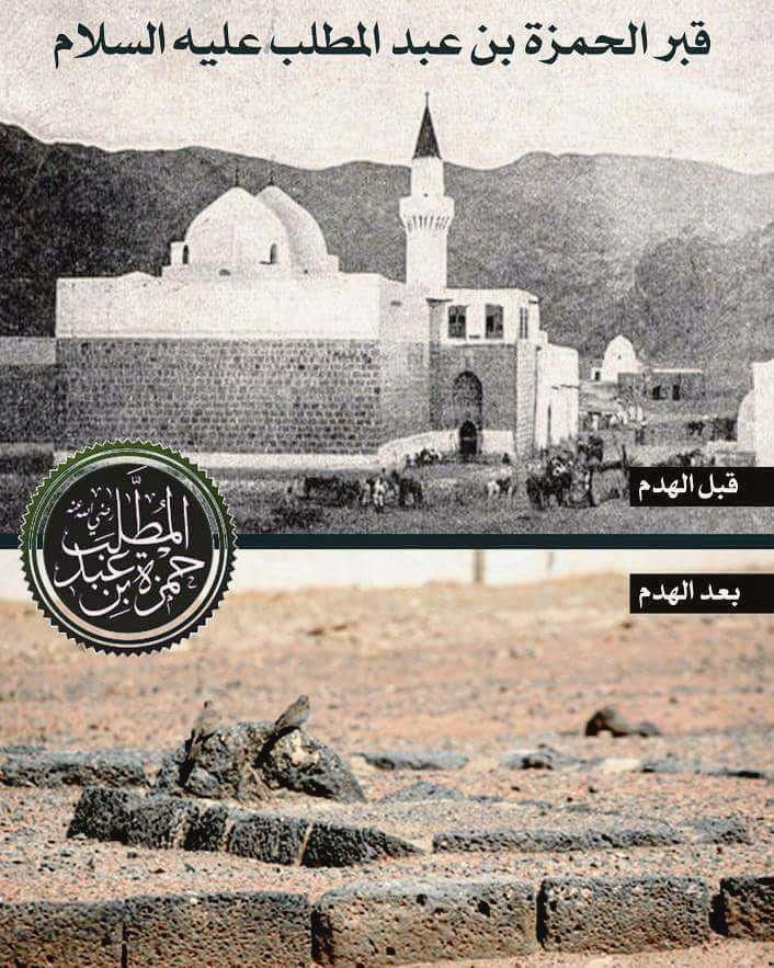 Hazrat Ameer-e-Hamza رحمۃ اللہ تعالی علیہ