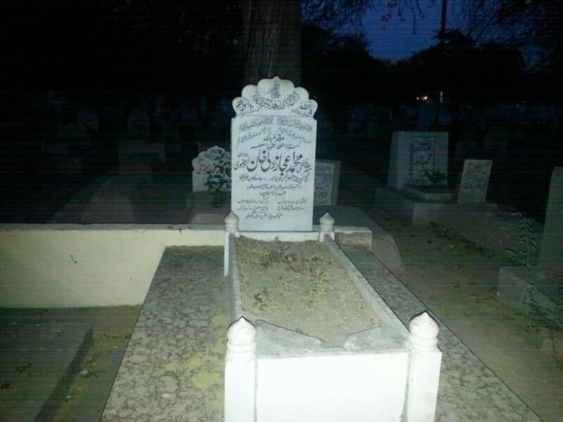 Hazrat Mufti Ijaz wali Khan رحمۃ اللہ تعالی علیہ