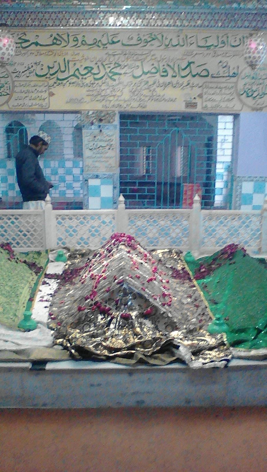 Sadr ul Afadil Hazrat Allah Hafiz Syed Muhammad Naeem ud Din Muradabadi رحمۃ اللہ تعالٰی علیہ