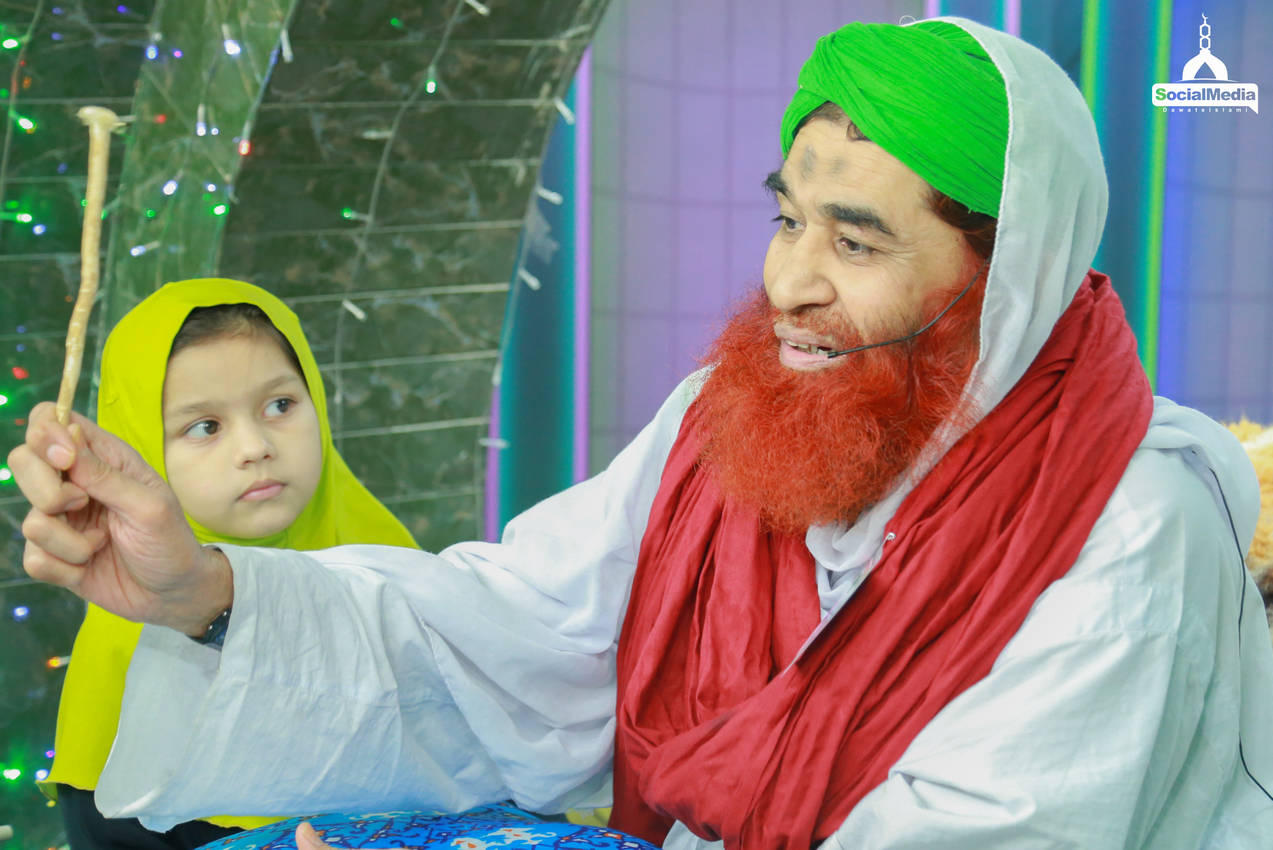 Ameer e Ahle Sunnat (Image  59)