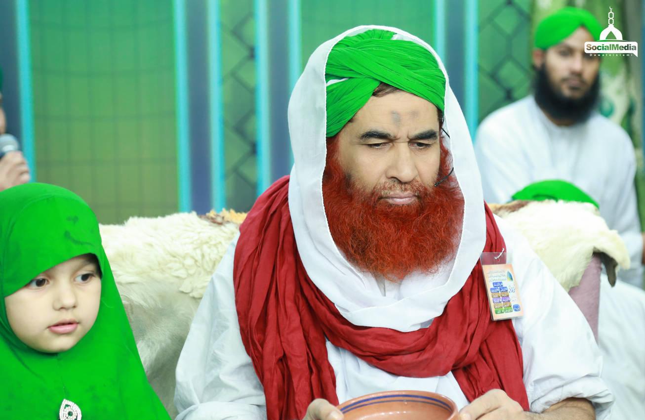 Ameer e Ahle Sunnat (Image  61)