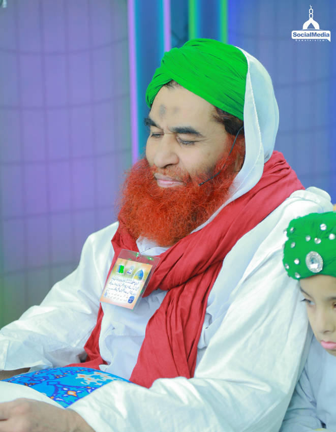 Ameer e Ahle Sunnat (Image  64)