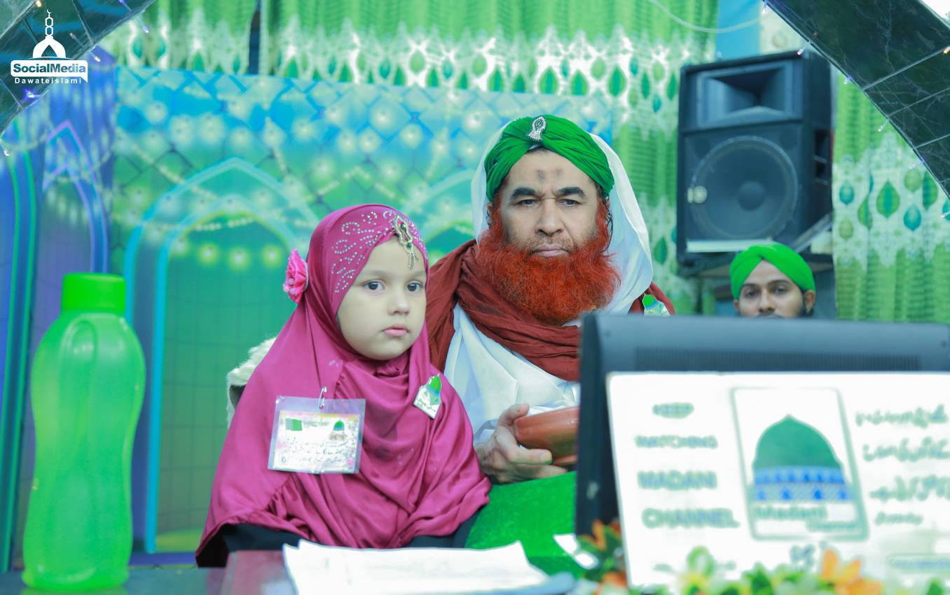 Ameer e Ahle Sunnat (Image 68)