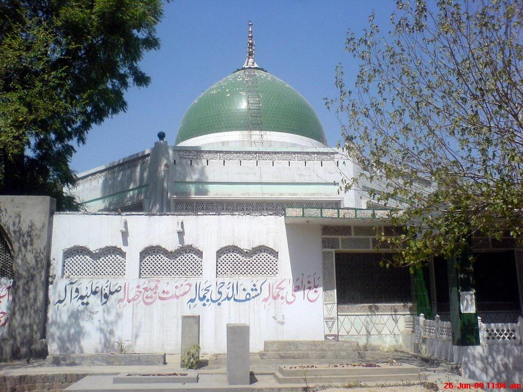 Abul Faiz Qalander Ali Geelani علیہ رحمۃ