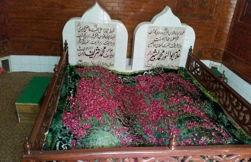 حضرت محمد شریف محدث کوٹلوی رحمۃ اللہ تعالی علیہ
