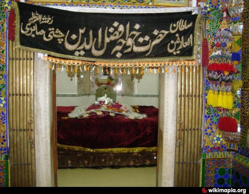 حضرت خَواجہ بابا فضلُ الدین شاہ ہاشمی کَلیامی قُدِّسَ سِرُّہُ ۔ امیج نمبر 2