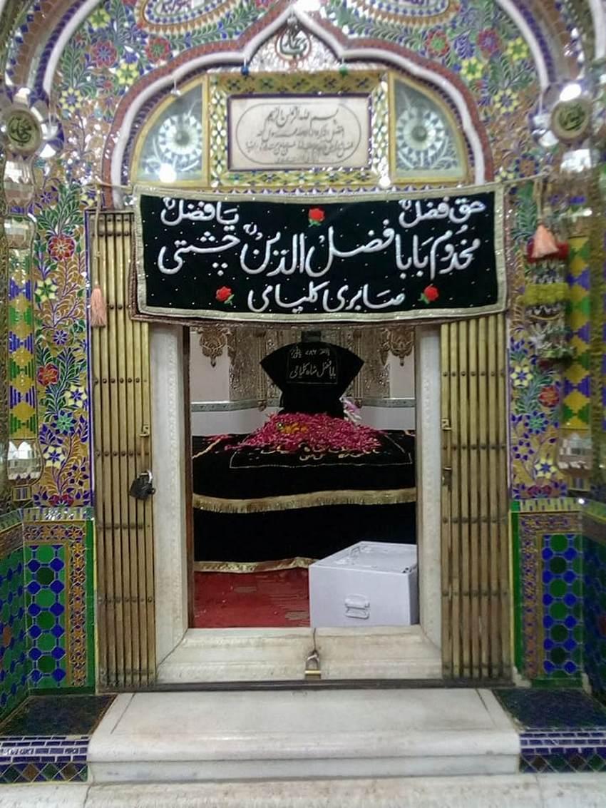 حضرت خَواجہ بابا فضلُ الدین شاہ ہاشمی کَلیامی قُدِّسَ سِرُّہُ ۔ امیج نمبر 4