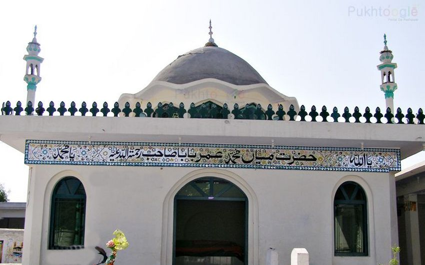 مزار شریف حضرت میاں محمد عمر المعروف چمکنی بابا رحمۃ اللہ علیہ