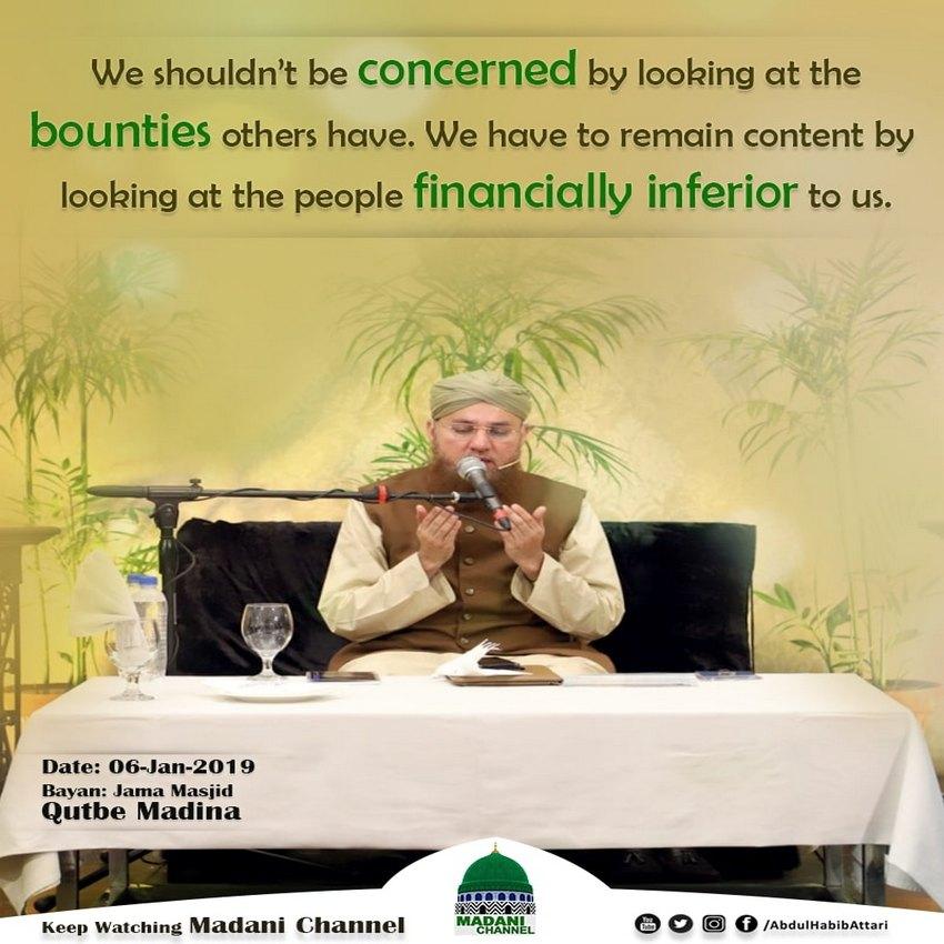 Financially inferior