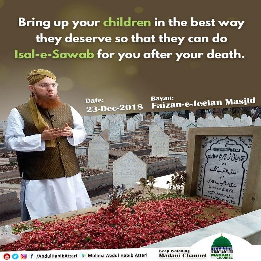 Isale-e-Sawab