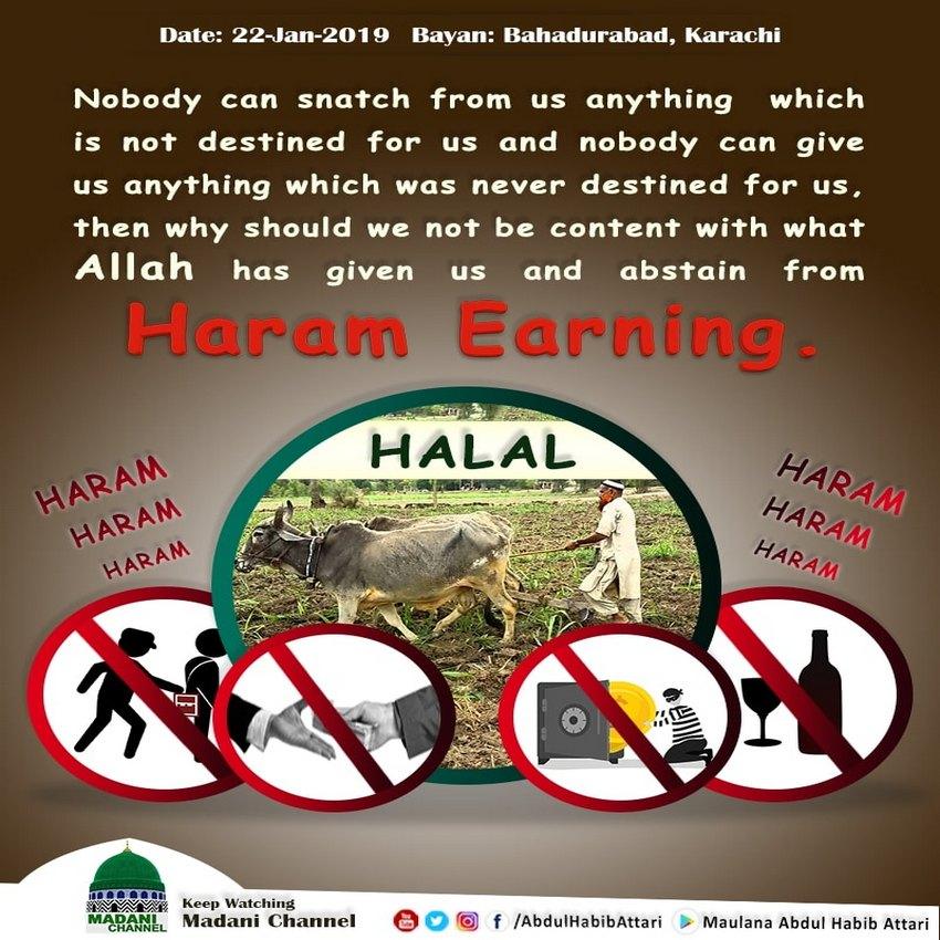 Haram Earning