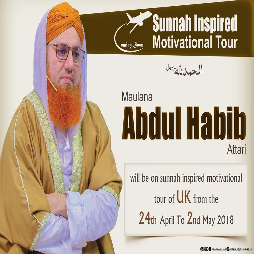 Tour (United Kingdom) 24 April To 2 May 2018