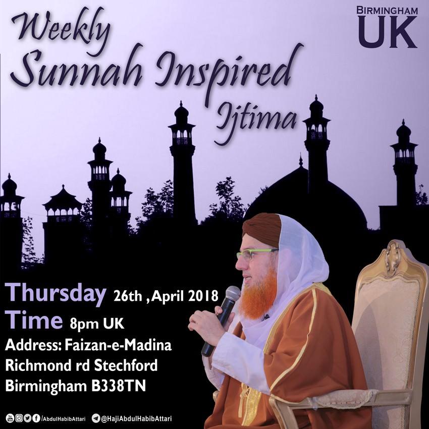Ijtima (Faizan e Madina Richmond Road , UK) 26 April 2018