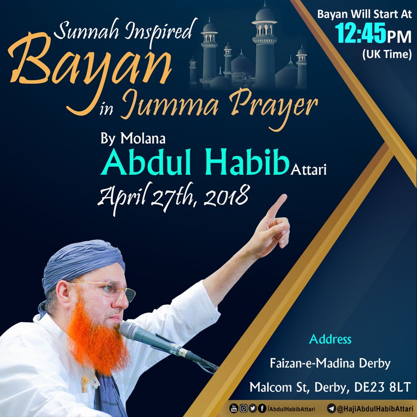 Bayan (Faizan e Madina Derby Malcom St , UK) 27 April 2018