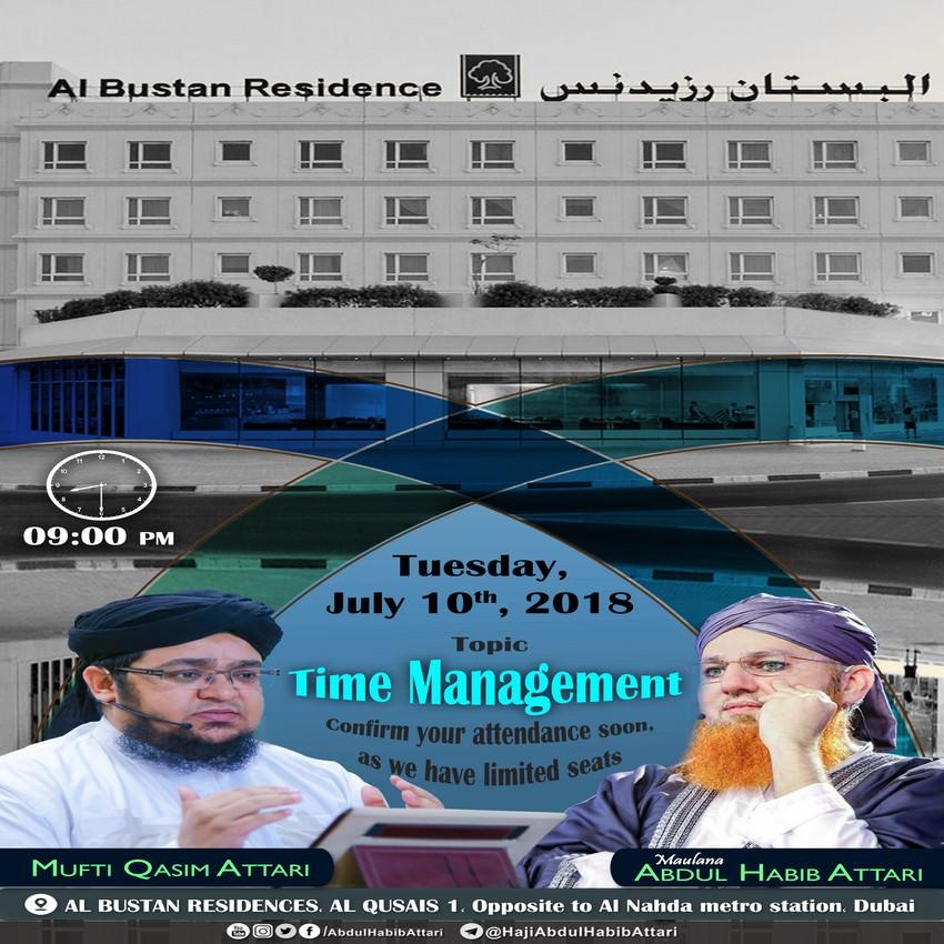 Ijtima (Al Bustan Residences, Al Qusais 1 , Dubai) 10 July 2018