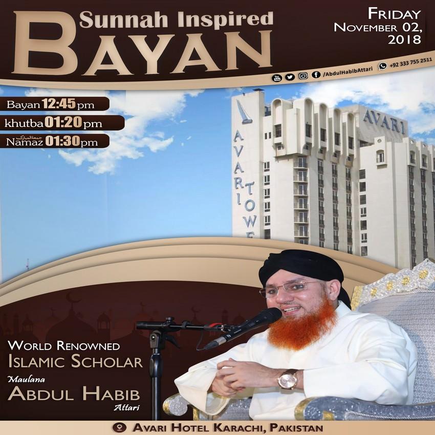 Bayan (Avari Hotel Karachi , Pakistan) 02 November 2018