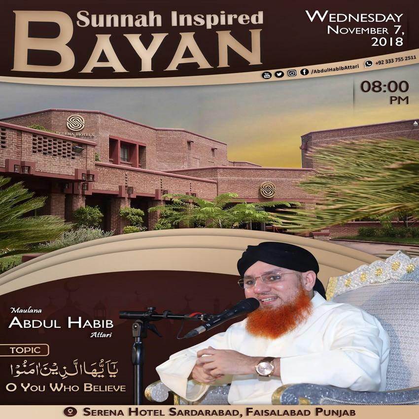 Bayan (Serena Hotel Sardarabad , Punjab) 07 November 2018