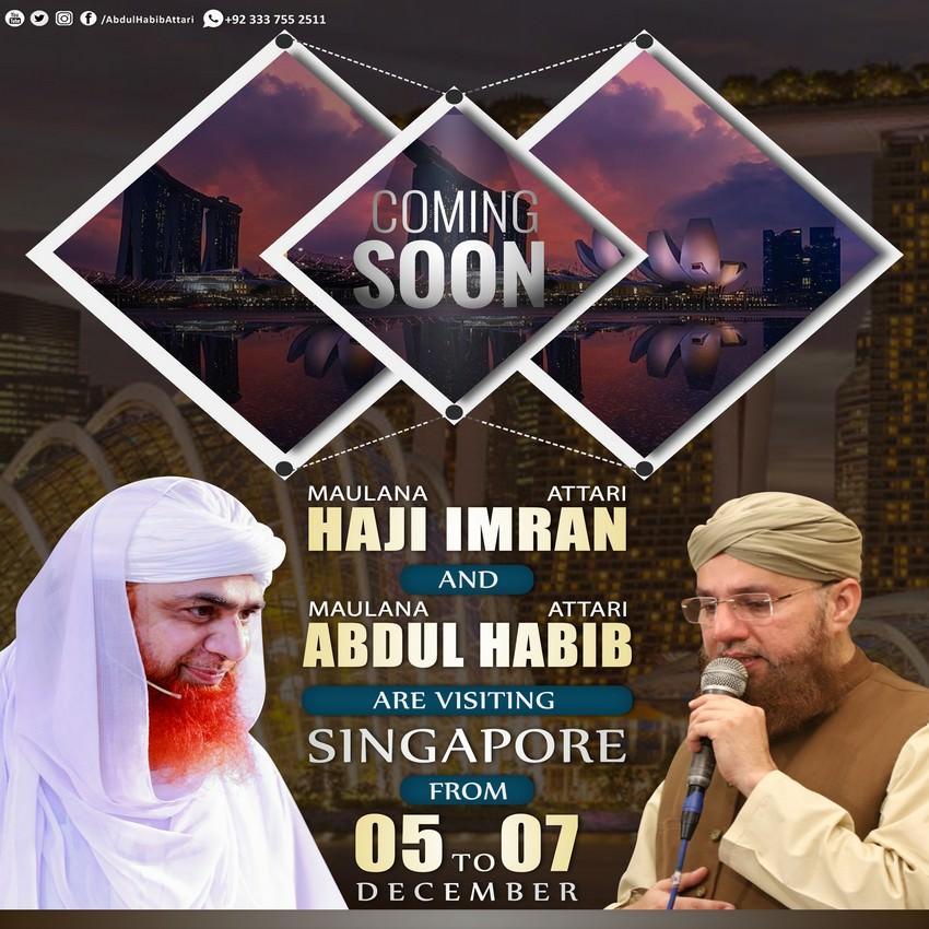 Jadual (Visit Singapore) 05 To 07 December 2018
