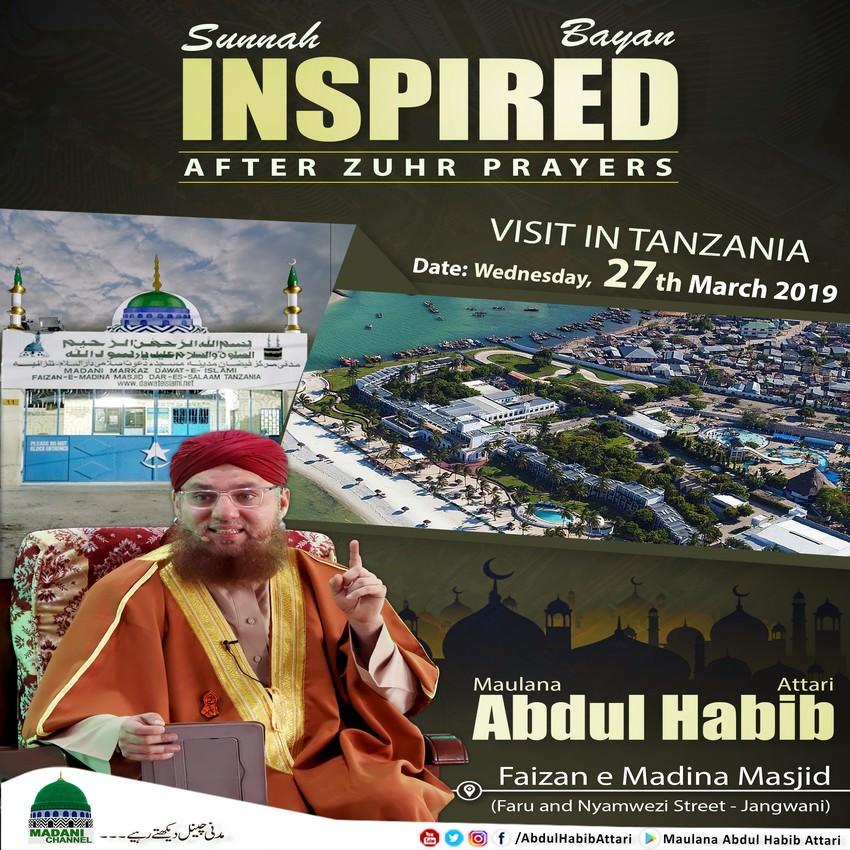 Bayan (Faizan-e-Madina Masjid, Faru And Nyamwezi Street , Jangwani) 27 March 2019