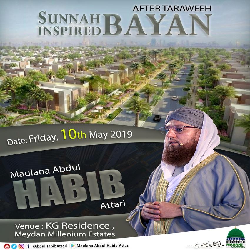 Bayan (KG Residence, Meydan Millenium Estates , Dubai) 10 May 2019