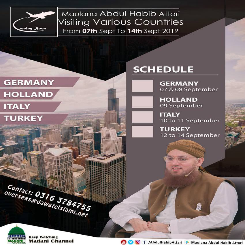 Schedule (Germany , Holland , Italy , Turkey) 07 To 14 September 2019