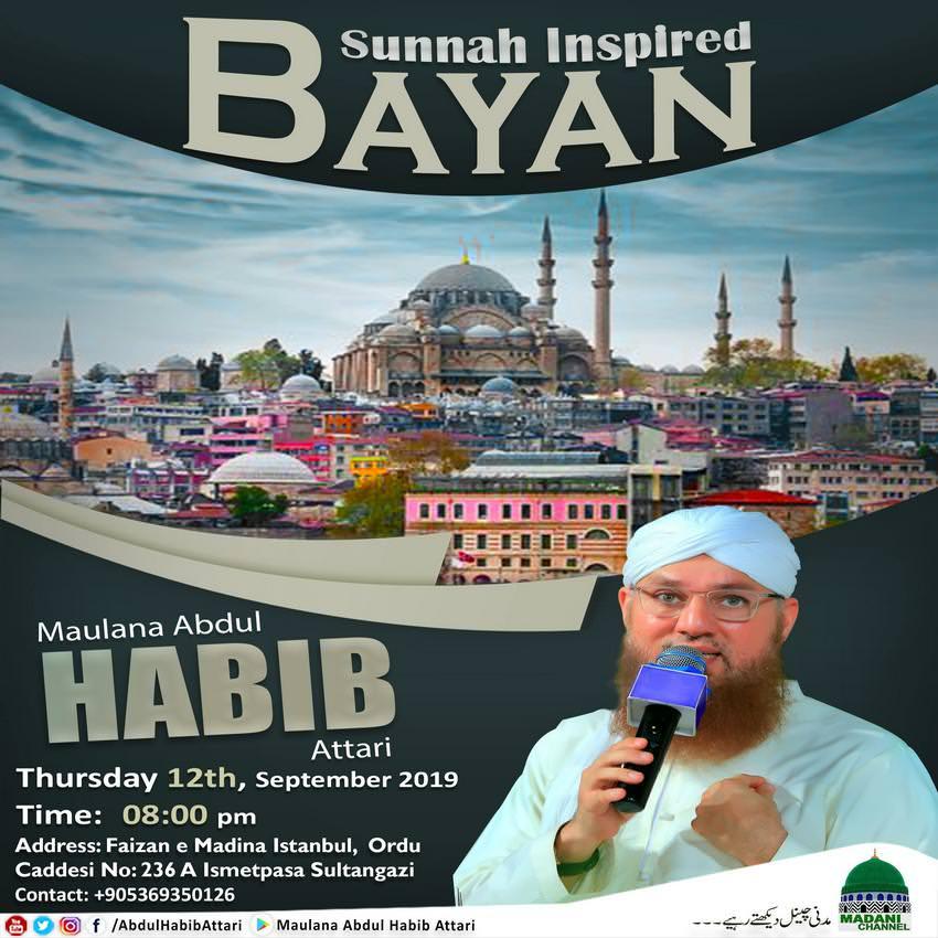 Bayan (Faizan-e-Madina Istanbul, Ismetpasa Sultangazi , Turkey) 12 September 2019
