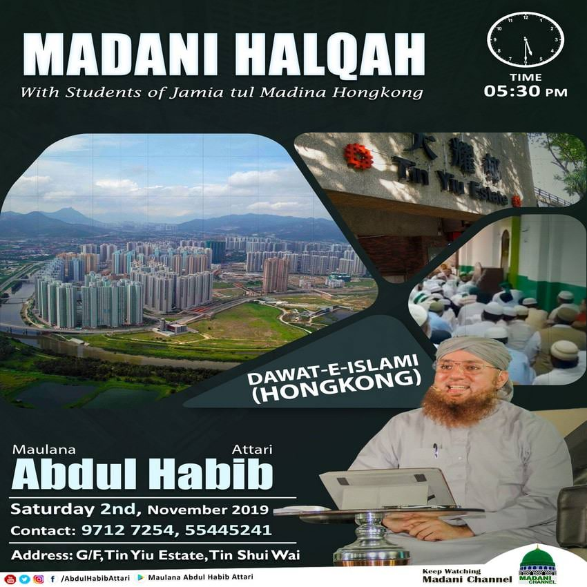 Madani Halqah (G/F, Tin Yiu Estate, Tin Shui Wai , Hongkong) 02 November 2019