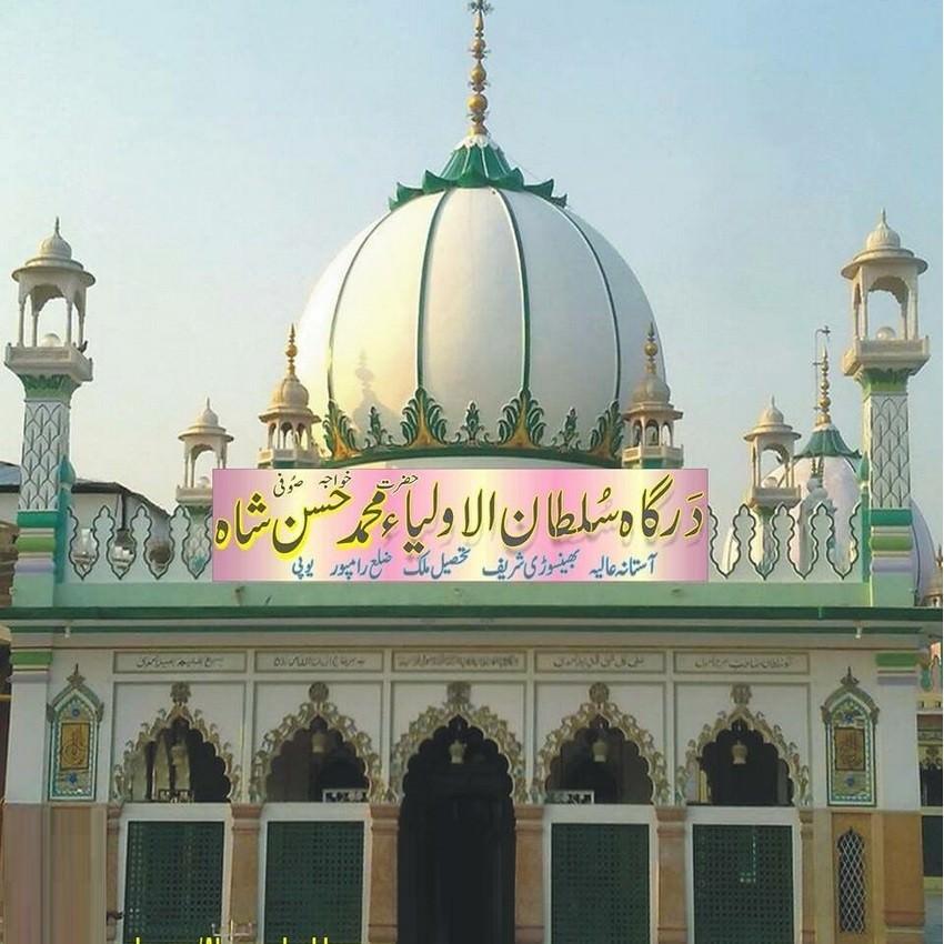 سلطان الاولیا محمدحسن شاہ