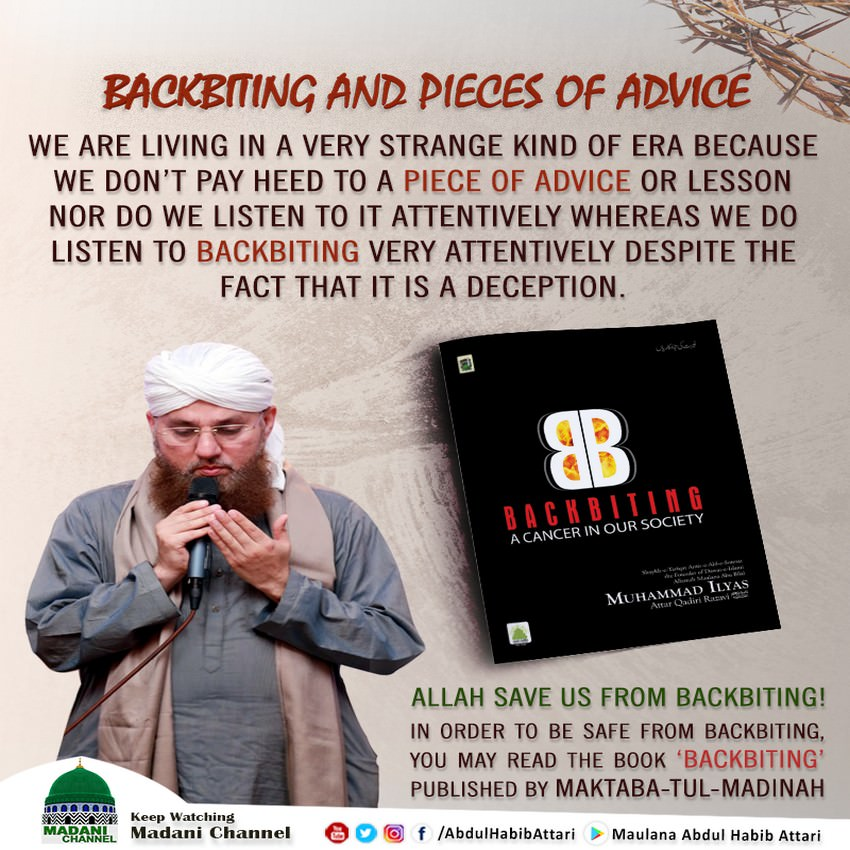 Backbiting And Dieces Of Advice
