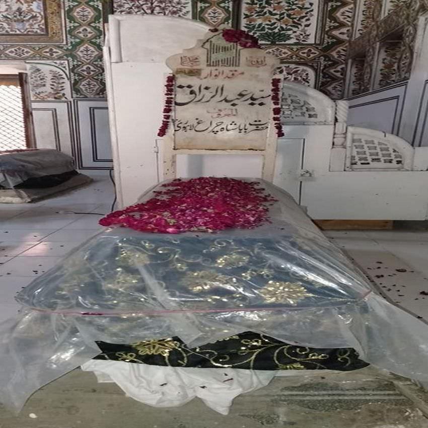 مزارشاہ چراغ سیدعبدالرزاق گیلانی لاہور