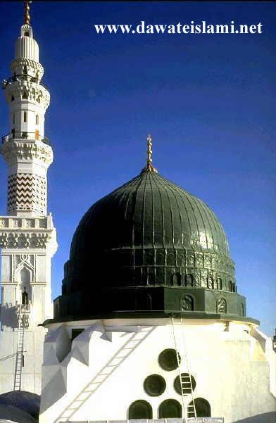 Gumbad-e-Khazra, Madina 43