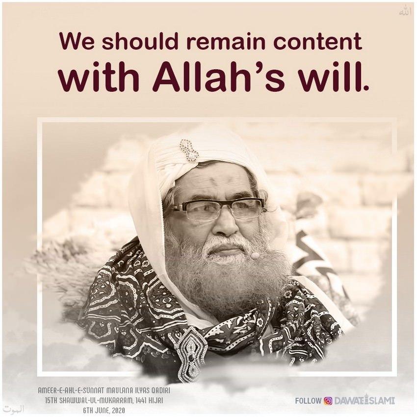 We Should Remain