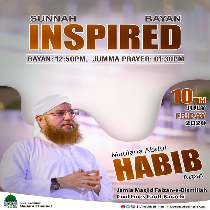 Bayan (Jamia Masjid Faizan-e-Bismillah , Civil Lines Cantt , Karachi) 10 July 2020