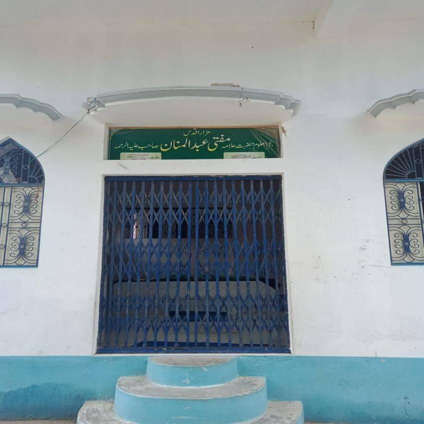 مولانا عبدالمنان اعظمی