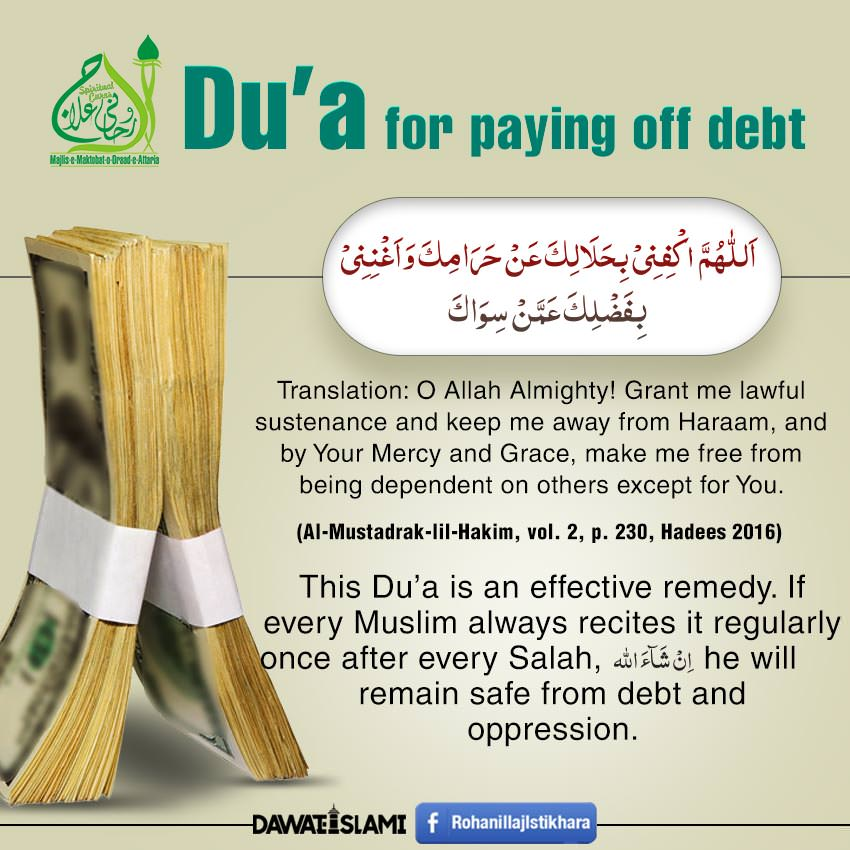 Du'a For Paying Off Debt