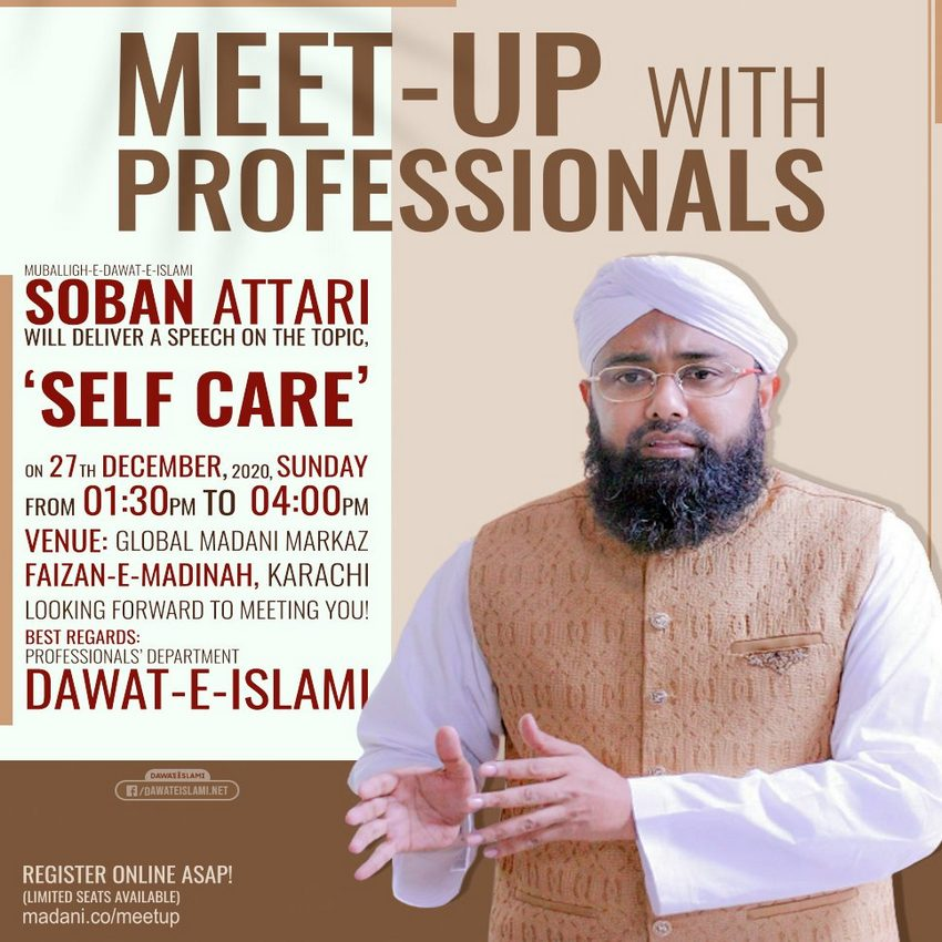 Meet-Up With Professionals