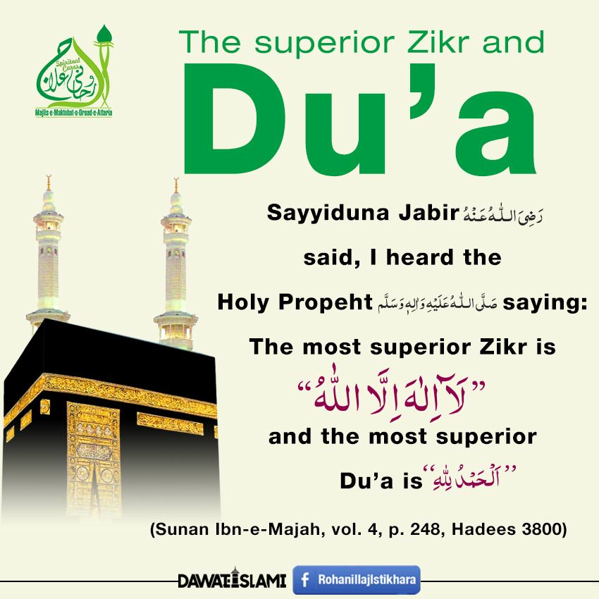 The Superior Zikr And Du'a