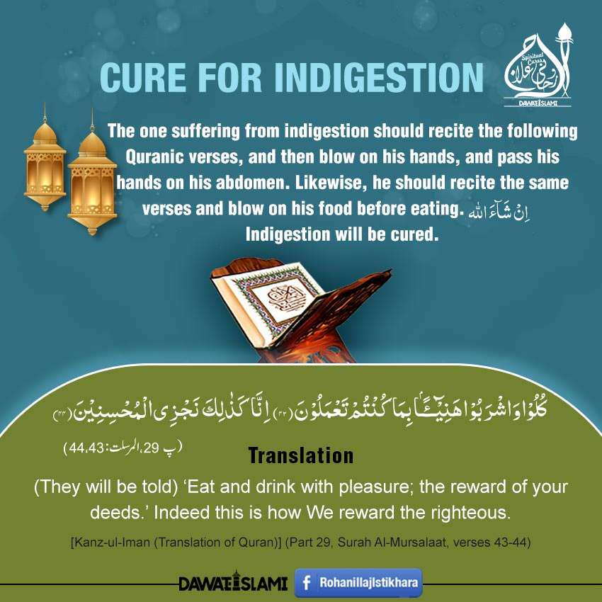 Cure For Indigestion