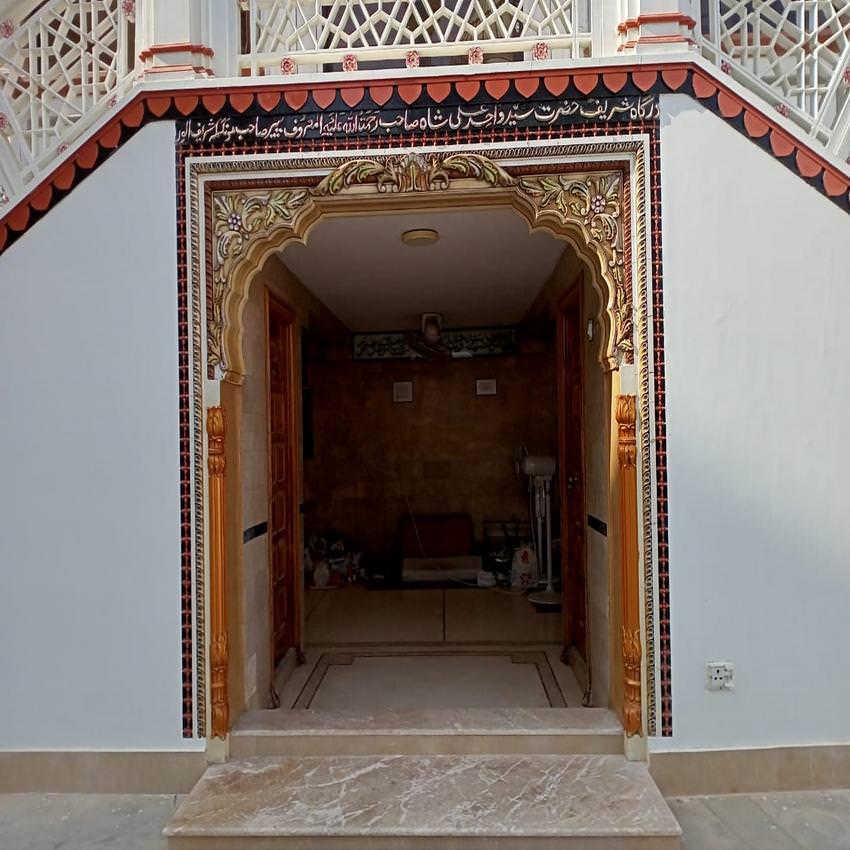 پیرسیدواحدعلی شاہ چشتی
