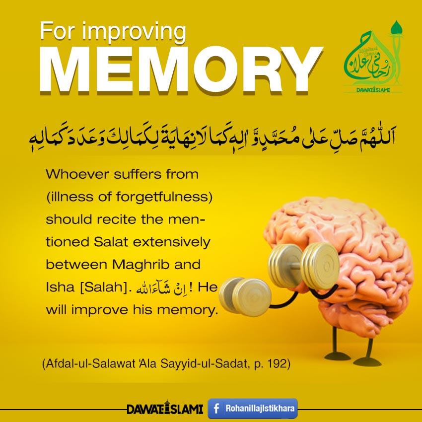 For Improving Memory