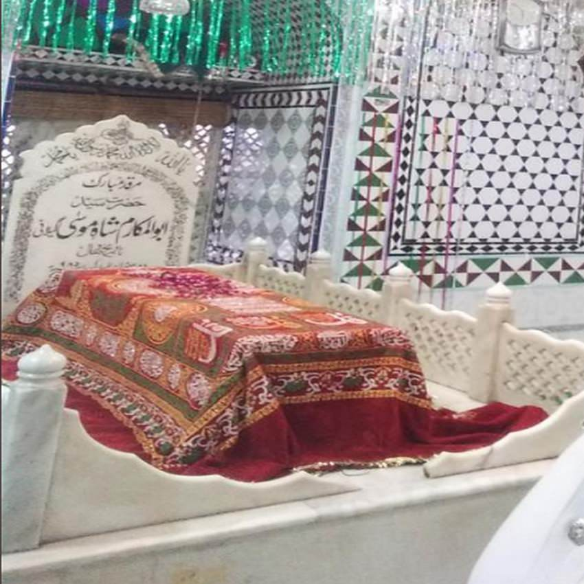 مزار شریف حضرت ابوالمکارم موسیٰ گیلانی