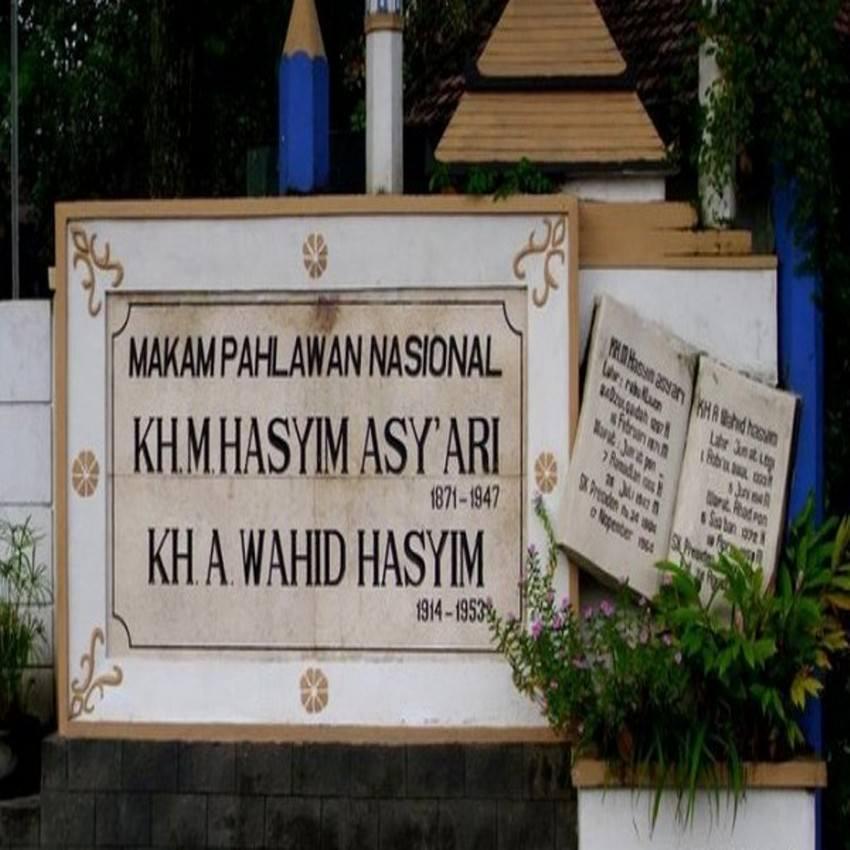 مزار شریف حضرت علامہ مولانا ہاشم اشعری