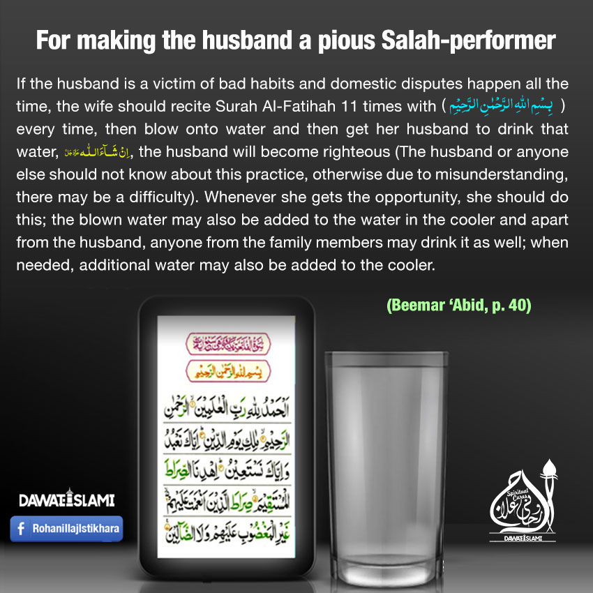 For Making The Husband a Pious Salah-Performer