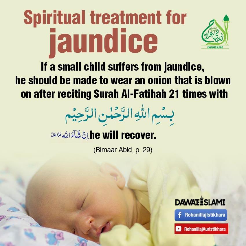Spiritual Treatment for Jaundice