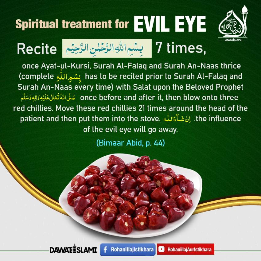 Spiritual Treatment For Evil Eye
