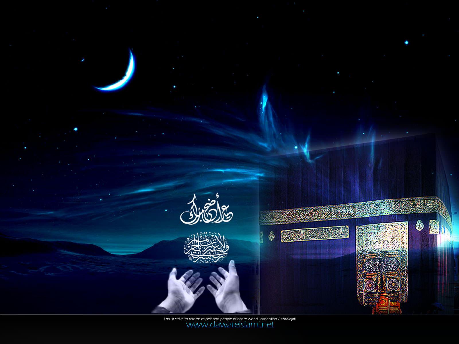 Hajj Image 22
