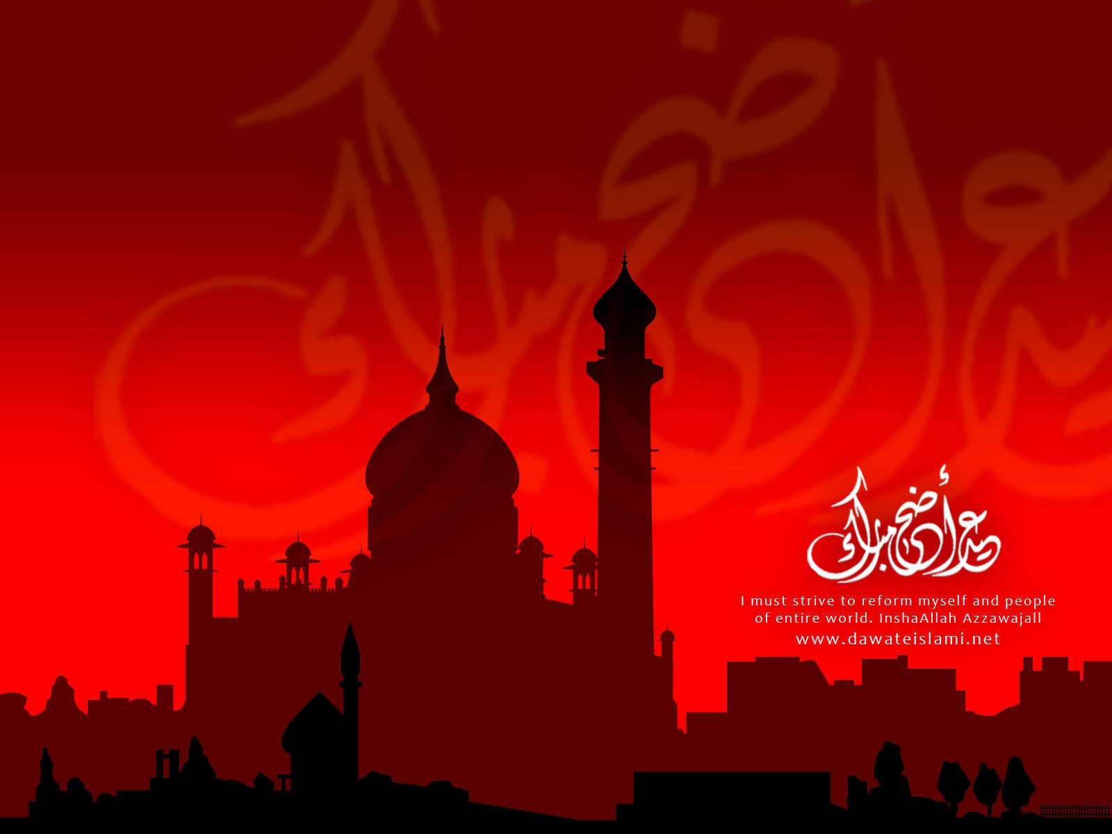 Hajj Image 21